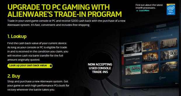 alienware trade in program
