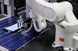 intel.touchscreen.robotx299