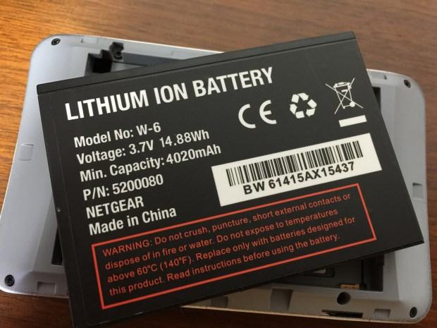 att unite pro hotspot battery 2