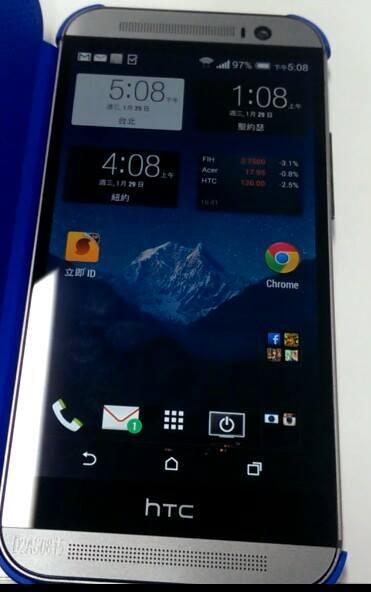 HTC-M8-more