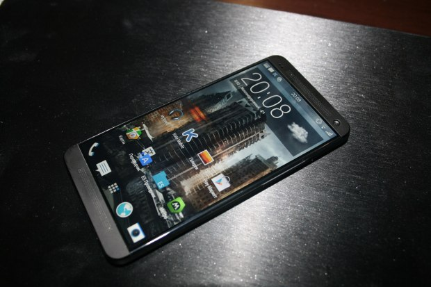 HTC M8 missing its buttons
