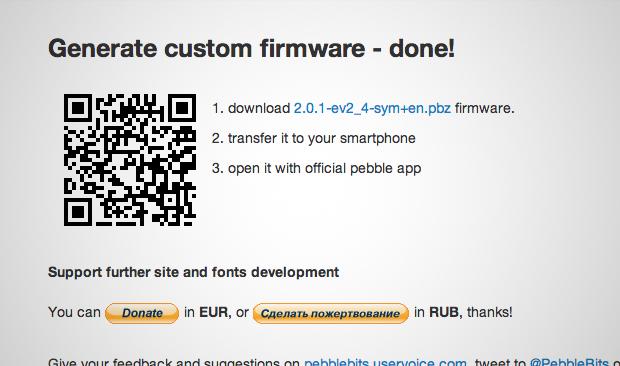 pebble-custom-firmware-dl