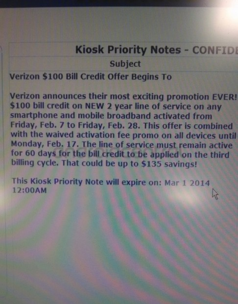 A leaked message about upcoming Verizon promotions sent to AndroidCentral.