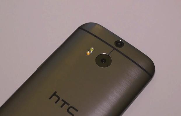 HTC-oneleak