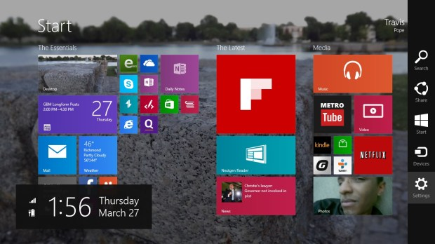 How To Stop Windows 8.1 From Adjusting Your Screen Brightness (2)