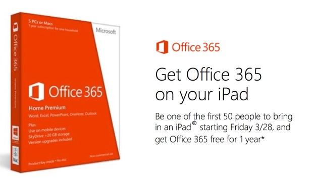 Microsoft_Office_-_Microsoft_Store