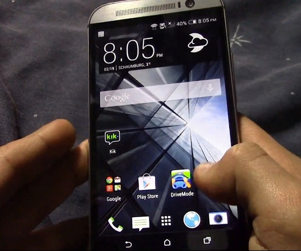 The new HTC One video shows the device compared to the HTC One.