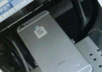 A potential iPhone 6 photo.