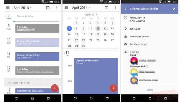 The Calendar app shows a similar circle for adding events as the Google + app.