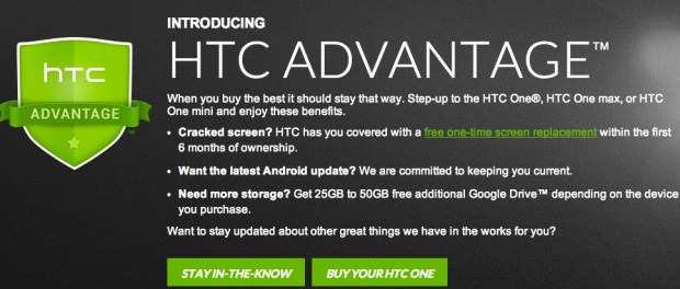 htc-advantage-program-details