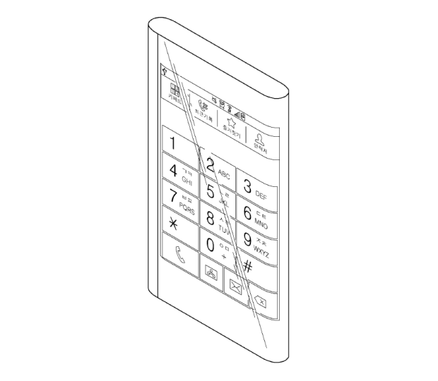 The Galaxy Note 4 could feature a three-sided display.