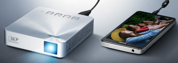 asus pocket projector