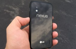 Nexus 4 Android L System Image MIA