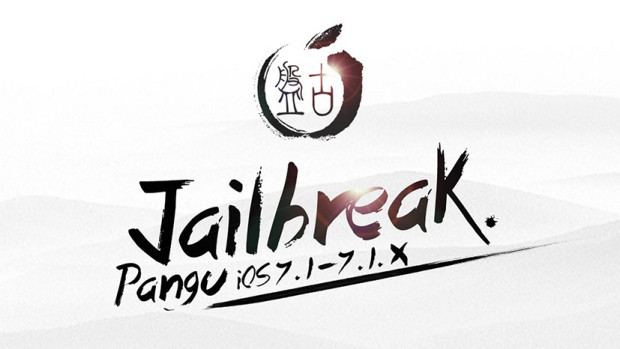 iOS 7.1.1 jailbreak