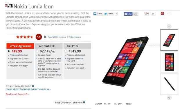 Nokia Lumia Icon Price Cut