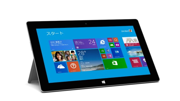 The Microsoft Surface 2.