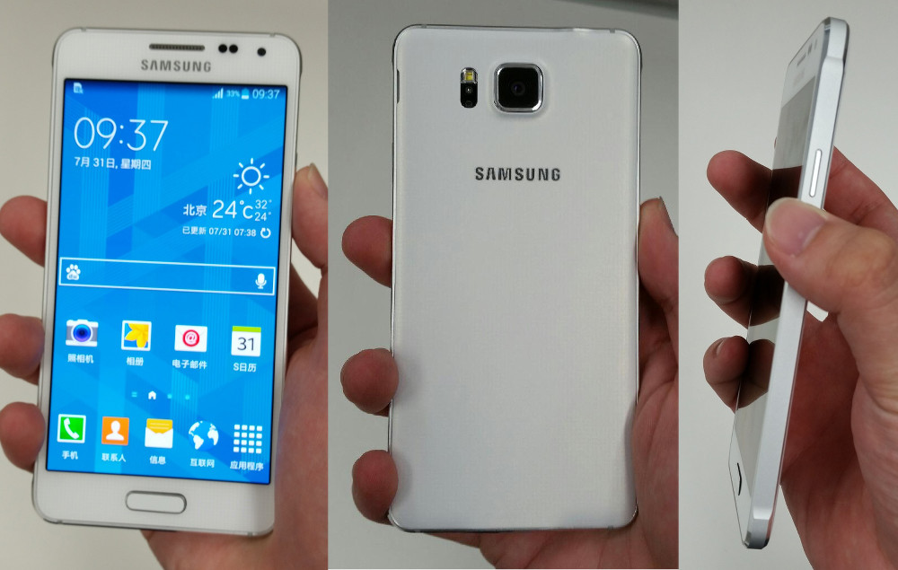 New Samsung Galaxy Alpha Details Leak Ahead of Release