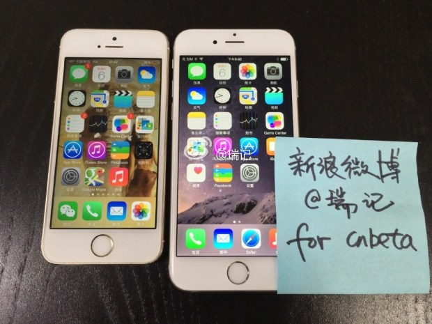 The passbook icon in this photo posted to Weibo shows a credit card option on top, not found on the iPhone 5s to the left.