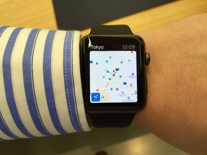 Share Your Location from Your Wrist