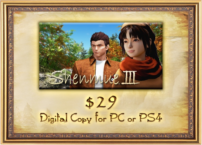 Back Shenmue 3 on Kickstarter.