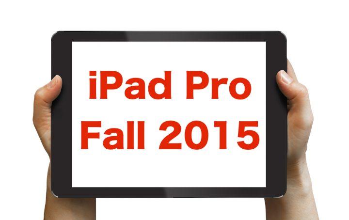 Fall iPad Pro Release Date