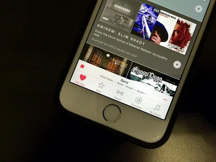 Apple Music Coming to iOS 9 Beta