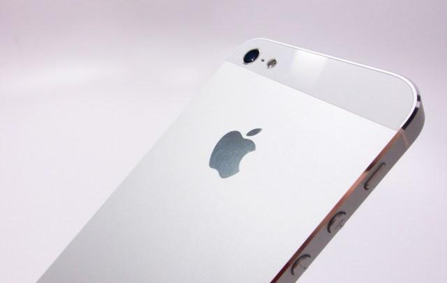 iPhone-5-iOS-8.4-7