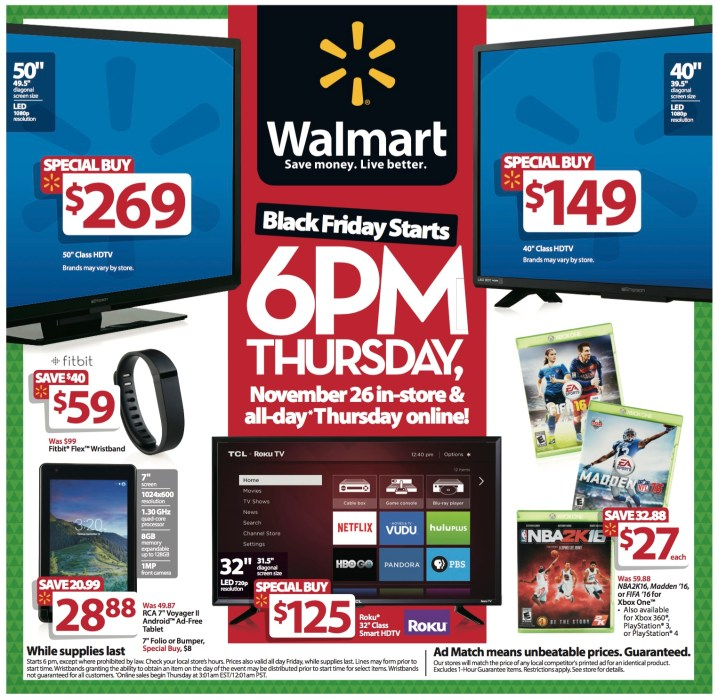 These sure look like Walmart Black Friday 2015 doorbuster deals.