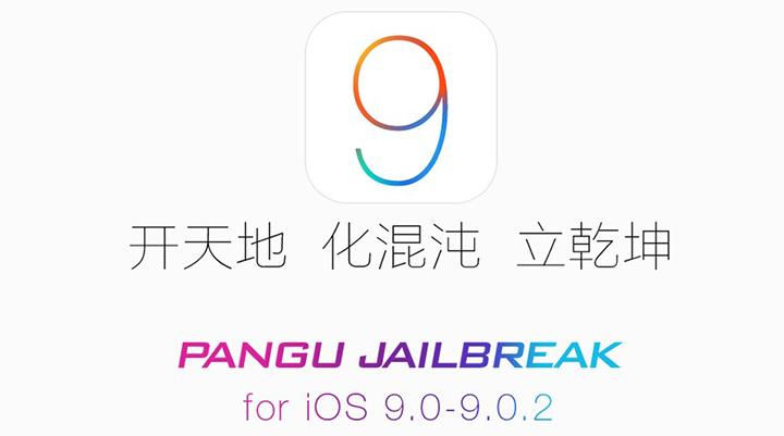 iOS 9.1 Jailbreak MIA