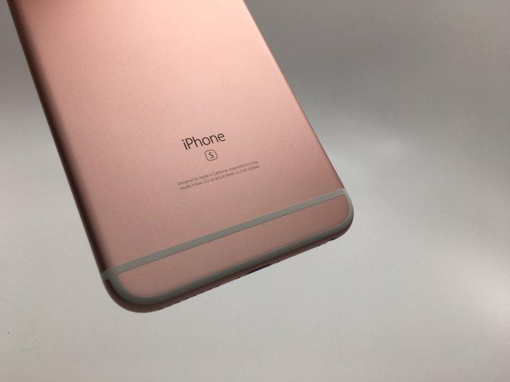 iPhone-6s-Plus-iOS-9.2-Update-4