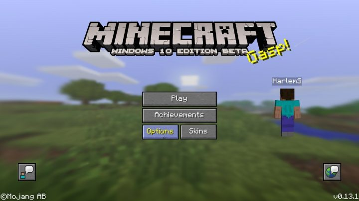 Minecraft Windows 10 Edition (3)