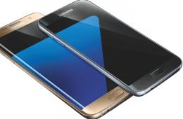Galaxy S7-main