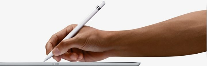 Apple Pencil iPad Pro 2016