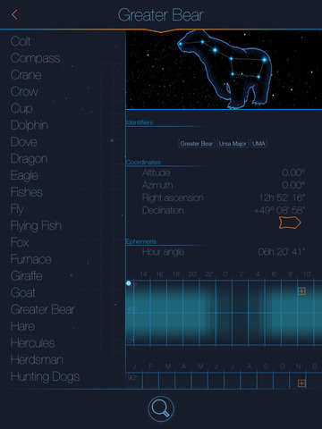 Starmap 2 - Best Star Apps - 2