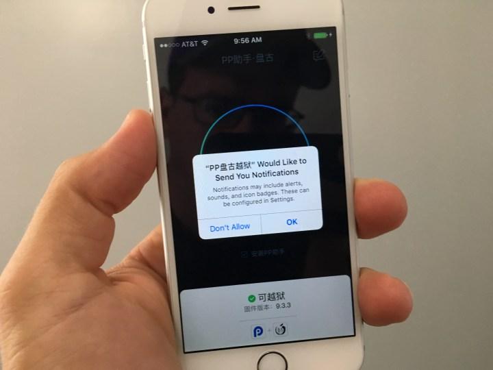 Jialbreak iOS 9.3.3 - 2