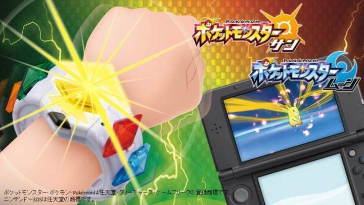 pokemon-sun-moon-z-ring
