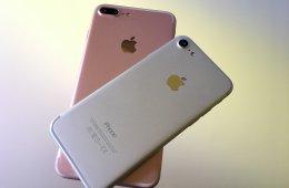 iPhone-7-release-date-prep-4