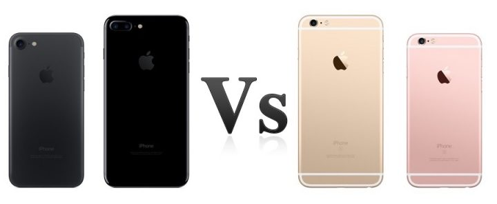 what s the newest iphone iphone 7 vs iphone 6s what s the difference 16485
