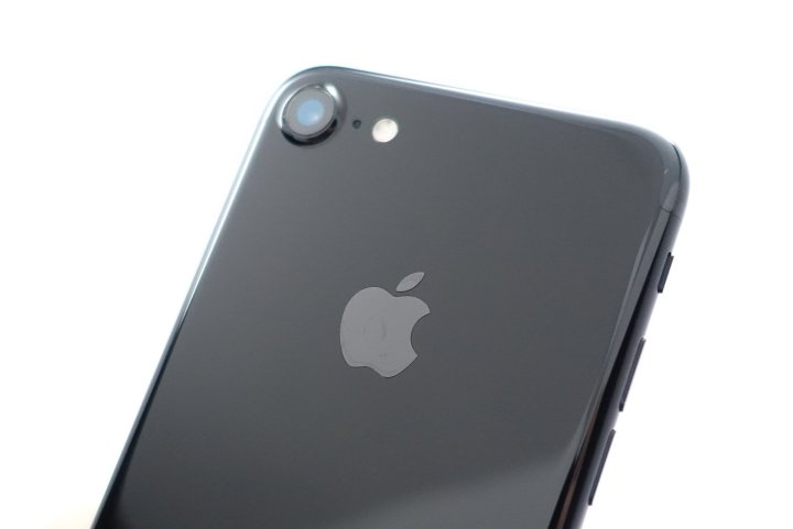 Browse the iPhone File System