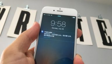 We could see a Pangu iOS 10.3.1 jailbreak release this month.