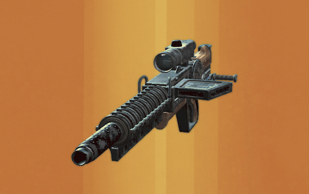 Prototype Gauss Rifle: 400 Credits