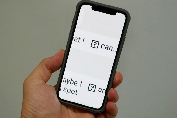 What to do if you can't type I on your iPhone.