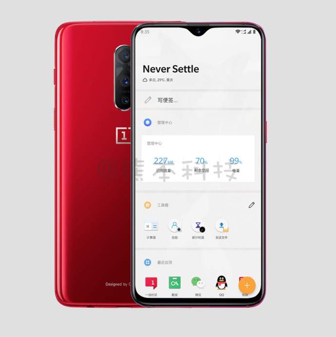 Next Smartphone to OnePlus