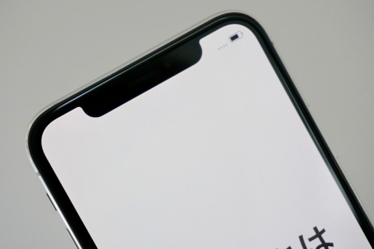 Don't Wait for a Smaller Notch