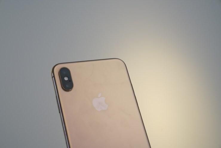 iPhone XS iOS 13.5 Problems