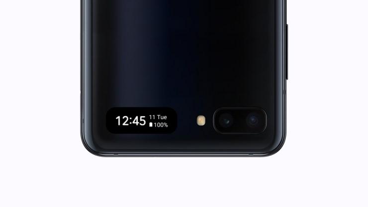Galaxy Z Flip closed screen