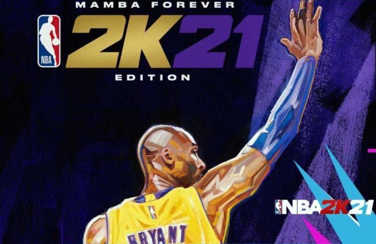 NBA 2K22 Mamba Forever Edition