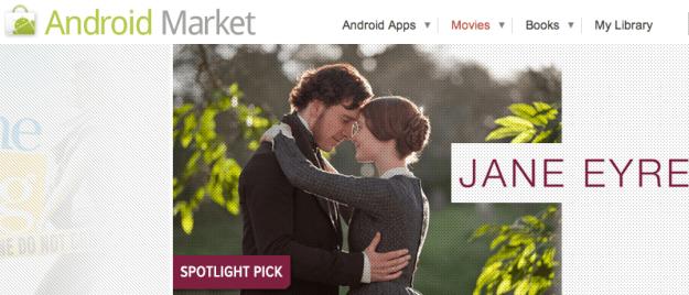 Android Market Movie Rentals