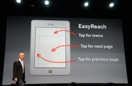 Amazon Touch EasyReach