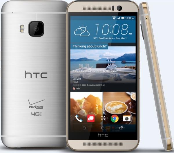HTC One M9 Display